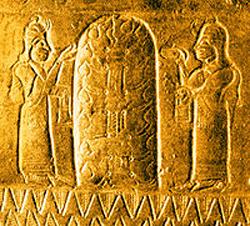 UrartuHelmet