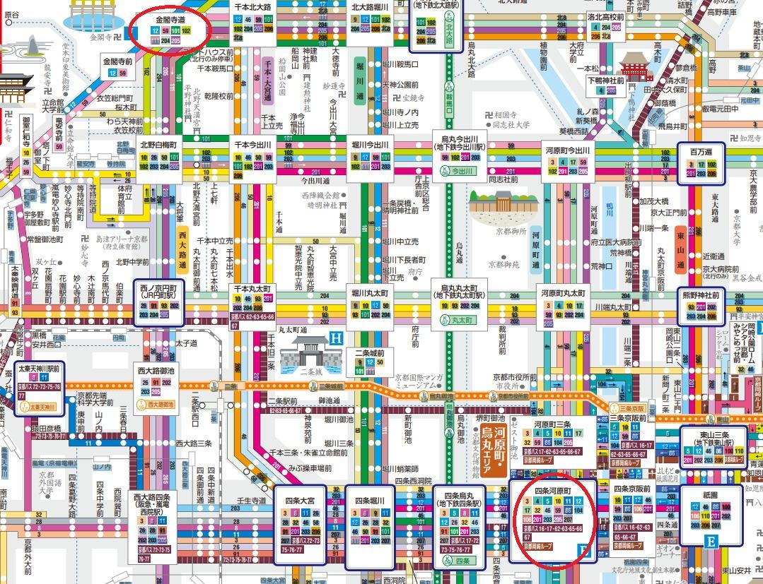 京都の地下鉄・バス路線図