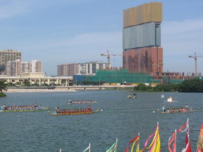 Macau International Dragon Boat Race (1/5)