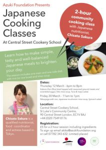 Japanese Cooking Flyer A5