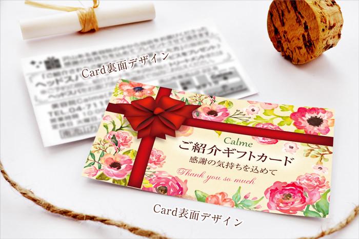 紹介カード制作