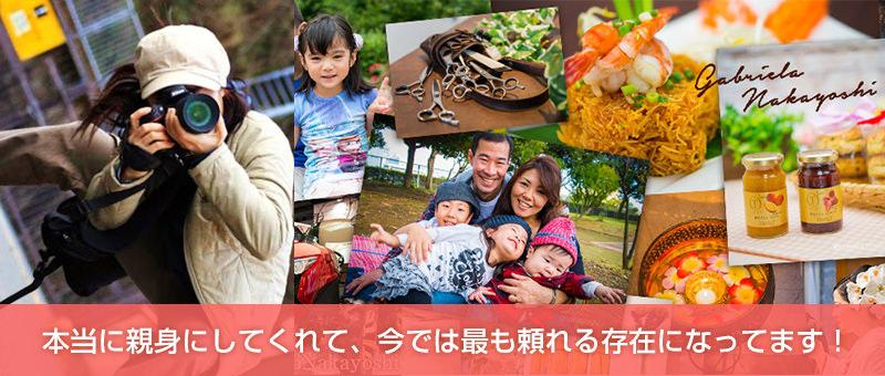 カメラマンのホームページ 川崎