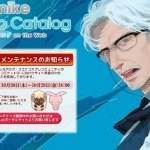 C90コミケWEBカタログ
