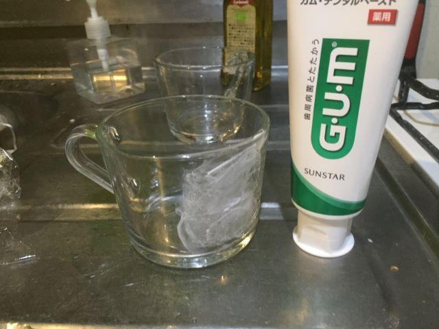 シール剥がし方歯磨き粉