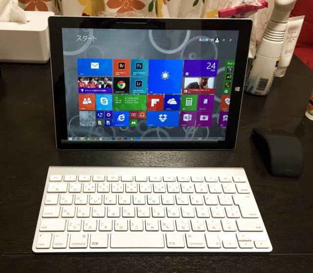 Apple Wireless KeyboardをSurface Pro 3で使う!