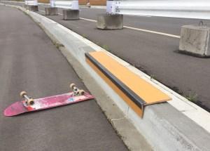 スケートボックス