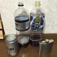 スズメバチ, トラップ, ペットボトル, 焼酎, DIY