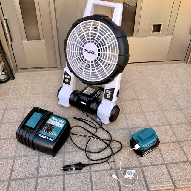 車中泊,扇風機,CF201,makita,マキタ