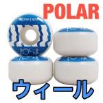 【POLAR】ウィールが登場!【SKATE CO.】