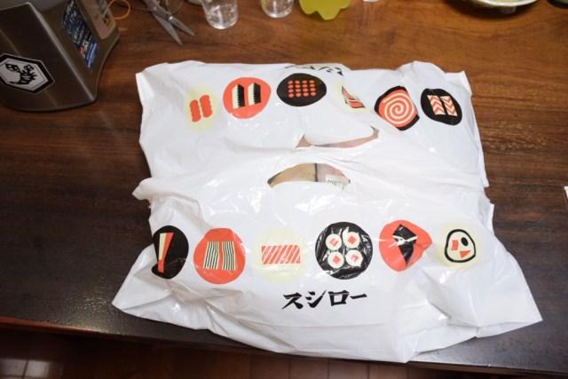 スシロー,寿司,持ち帰り,わさび,生わさび,テイクアウト,10倍,黒岩わさび園