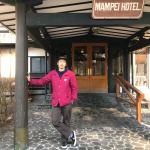 【ジョン・レノンお墨付き!】万平ホテルへ行ってきました【軽井沢】