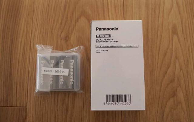 エネループ,eneloop,電池,使い捨て,Pan asonic,パナソニック,充電,急速充電,使える,大容量