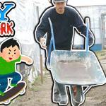 【DIY!】スケートパークを自作してみた!Part.2/4【地面をならす】
