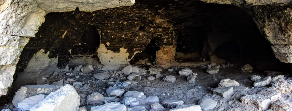 Close up view of a cave dwelling.