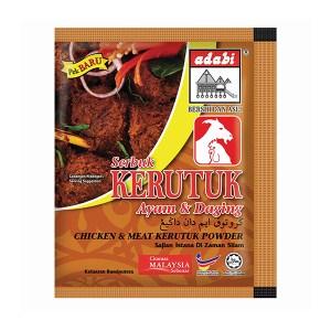 Serbuk Kerutuk Ayam & Daging 24g