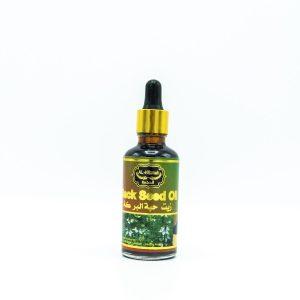 Al-Hikmah Black Seed Oil 50ML