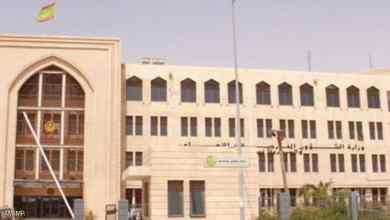 صورة شكر لسلطنة عمان بعد استئناف العلاقات الموريتانية القطرية