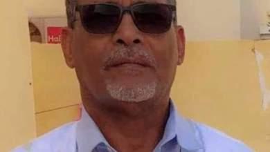 صورة رئيس أدباء موريتانيا ينعي الفقيد اعلي ولد عبدالله