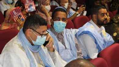 """صورة حين أجلت السفر لأشاهد """"الموريتاني"""" لأول مرة.."""