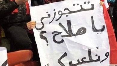 صورة فتاة تعلن رغبتها في الزواج عبر لافتة