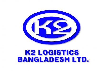 K2タイトルロゴ-白