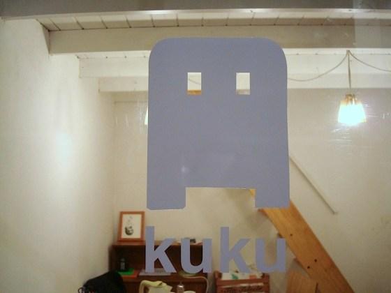 Local de Kuku en la Galería Paseo del Sol. Foto.
