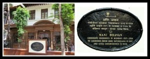 'Mani Bhavan'- Gandhiji's abode in Bombay. Photo edit: Aditya Chichkar.