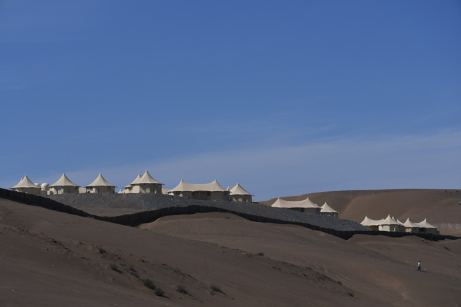 Dunes by Al Nahda set in the desert