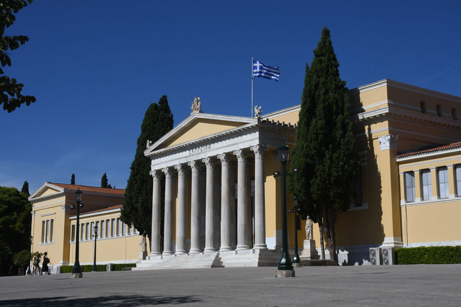 The Zappeion in the middle of the shaddy National Garden