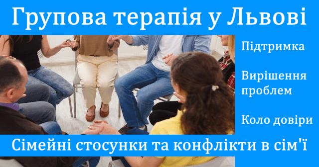 b.happy_group_therapy_Demediuk
