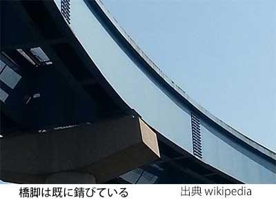 WPPhto190620-2.jpg
