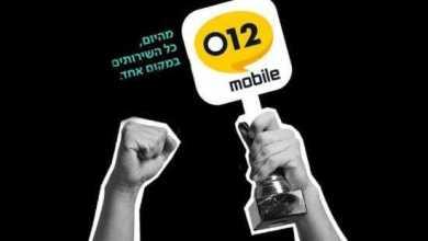 Photo of אפליקציית אזור האישי של 012mobile מבית Partner