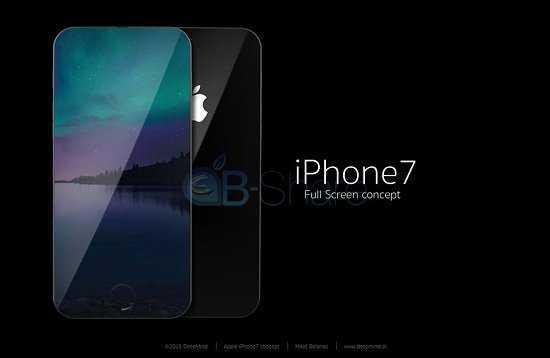 קונספט הדומה לאייפון 5. עיבוד: DeepMind