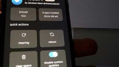 Photo of iOS 12 עוד לא הספיקה להגיע לציבור הרחב וכבר נפרצה באמצעות Houdini