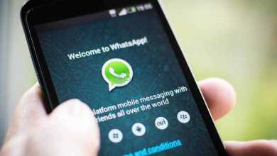 Photo of עדכון חדש ל- WhatsApp: ניגון הודעות קוליות ברצף, תמיכה באייפון XS