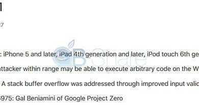 Photo of אפל משחררת תיקון בגרסה iOS 10.3.1 שמיועד לאייפון 5 ו- 5c