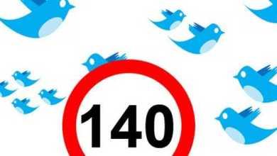 Photo of חדשות: טוויטר תסיר בקרוב את מגבלת 140 התווים בעת ציוץ