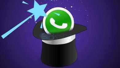 Photo of מדריכים: 8 טיפים על אפליקציית וואטסאפ (Whatsapp) שאולי לא הכרתם