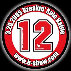 b_show_12_logo