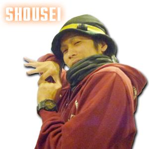 shousei