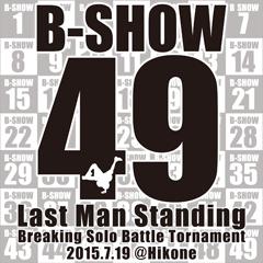 b_show_49_logo