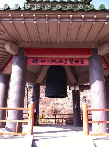 太陽公園 万里の長城の鐘
