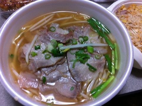 【台北】チャーシュー麺