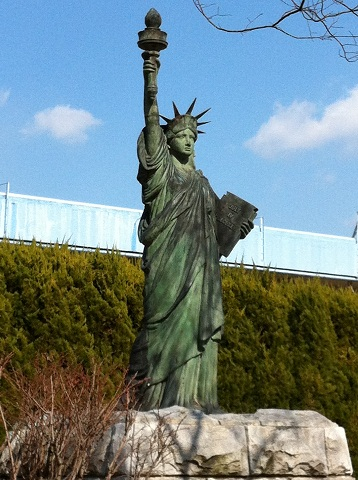 太陽公園 自由の女神