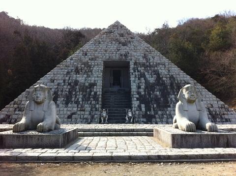 太陽公園 ピラミッド外観 (2)