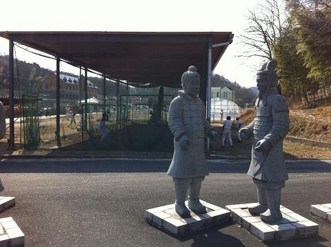 太陽公園 入口 (2)