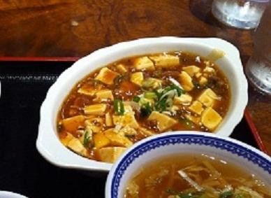 神戸 南京町 愛京 実際のマーボー豆腐定食