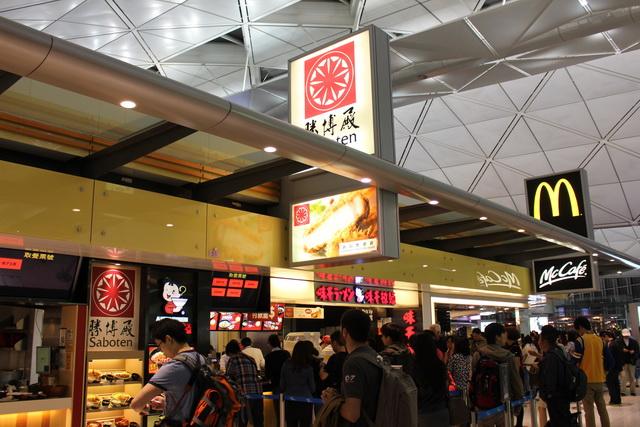 [香港美食] 正斗 ---- 香港機場美味粥飯麵 (佳作) 1998 @ 貓大爺部落格 :: 隨意窩 Xuite日誌
