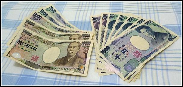 日幣匯率換算|- 日幣匯率換算| - 快熱資訊 - 走進時代