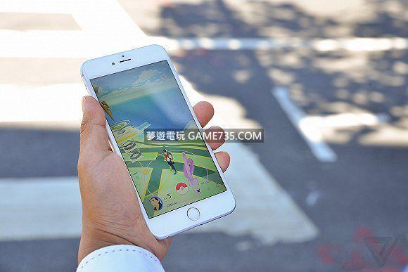 [3/14更新]IOS PokeGo 的微軟引導安裝程式Impactor_0.9.41【Pokemon GO 精靈寶可夢】夢遊電玩論壇 - GAME735.COM